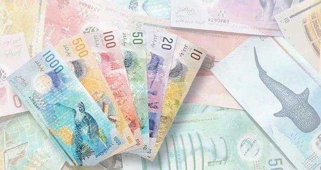 dinheiro maldivas